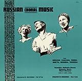 Russian Choral Music Byzantine, Orthodox, Ukraine, Georgia, Gur'ya, Voronia Caucasia. LP