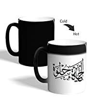 the life is sweet Printed Magic Coffee Mug, Black