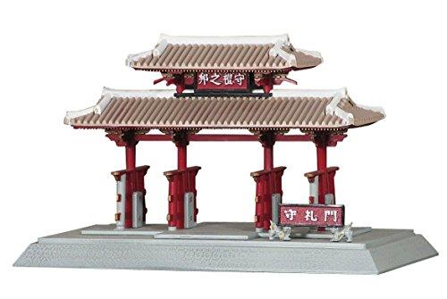 (500553 1/100 Okinawa Shuri Castle Shureimon by)