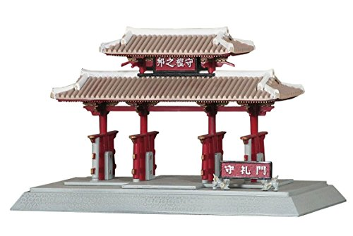- 500553 1/100 Okinawa Shuri Castle Shureimon by Fujimi