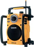 Sangean U-1 AM/FM Analog Utility Radio (Yellow)