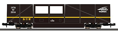 Tomix 6498 Track Cleaning Car N Scale 40 Anniversary Color