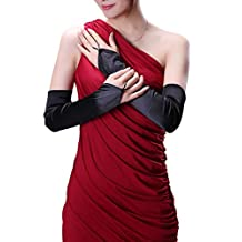 HDE Womens Over Elbow Fingerless Satin Gloves Adult Sized Formal Evening Wear (Black)