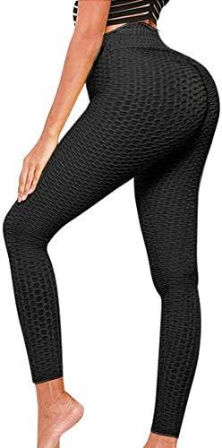 Women High Waist Yoga Pants Butt Lift Tummy Control Gym Workout Leggings Sport Athletic Running Tights