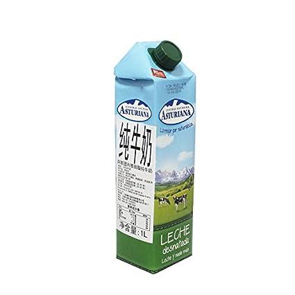 Central Lechera Asturiana - Leche UHT Desnatada - 1 L: Amazon.es: Alimentación y bebidas