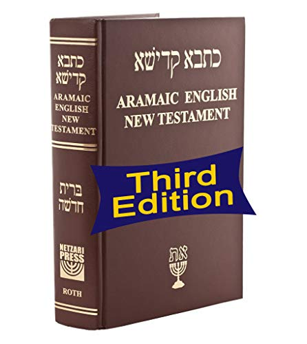 AENT 3rd Edition Hardcover - Testament New English Aramaic