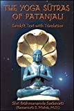 img - for The Yoga Sutras of Patanjali : Sanskrit Text with Translation book / textbook / text book