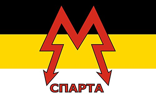 magFlags Large Flag Sparta Battalion; a Special Forces Unit in The United Armed Forces of Novorossiya led by Arsen Pavlov Also referred to as Motorola/????????? | Landscape Flag | 1.35m² | 14