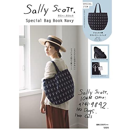 サリー・スコット Special Bag Book Navy 画像