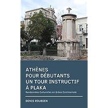 Athènes pour débutants. Un tour instructif à Plaka: Randonnées Culturelles en Grèce Continentale (French Edition)