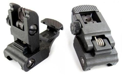 MUDCAT OUTDOORS Front and Rear Sights for 223 Flat Top Rifles Low Profile Flip-Up Set BLACK BUIS