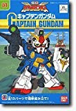 SD Gundam Force 01 Captain Gundam