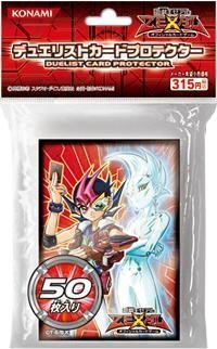 Yu Gi Oh Japanese Single Cards - 6