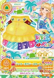 PJ-139 : ラッキーホリデースカート/夏樹みくるの商品画像