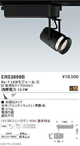 ENDO LEDスポットライト 配線ダクトレール用 12VIRCミニハロゲン50W相当 3000K Ra95 中角 黒 ERS3899B (ランプ付)   B07HQB7QXZ