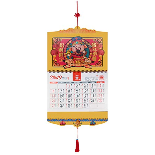 2019 Chinese Wall Calendar Year of Pig