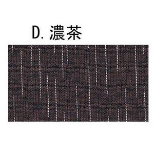 日用品 ファッション 関連商品 キングサイズ甚平 濃茶 3L B076Z4JZQ2