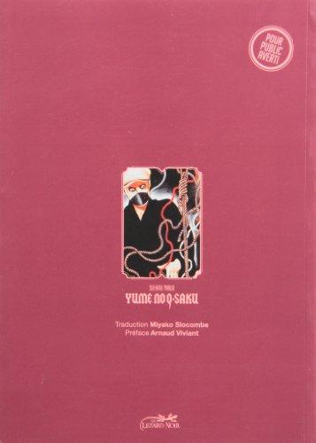 Yume no Q-Saku