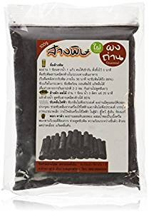 Natural Bamboo Charcoal Powder that mixes easily in water. Made from bamboo is activated through the production process with a temperature greater than 1,000 Degree Celsius Use for Detoxification drink,wash fruits and vegetables,Absorb electromagneti...