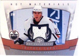 07 Hot Prospects Materials - 2006-07 Hot Prospects Hot Materials #HMLU Joffrey Lupul Jersey