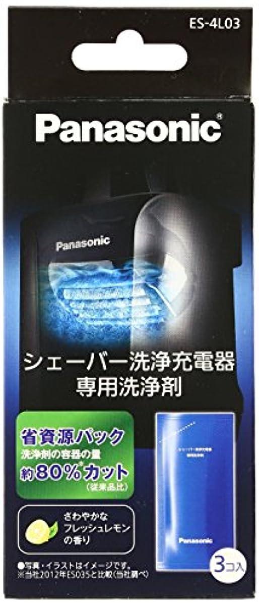 [해외] 파나소닉 쉐이버 세제 람대쉬세정 충전기용 3개 들이 ES-4L03