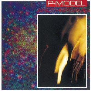 アトムシベリア、P−モデル