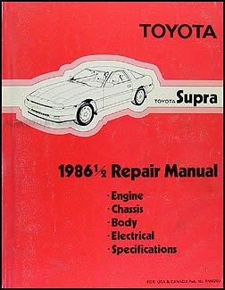 1986 1 2 toyota supra repair shop manual original toyota amazon rh amazon com 1985 Toyota Supra 1989 toyota supra repair manual