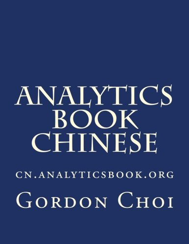 Download Analytics Book Chinese: cn.analyticsbook.org (Chinese Edition) pdf