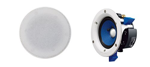 Yamaha NS-IC400 (WH) inbouwluidspreker (85 dB) paar