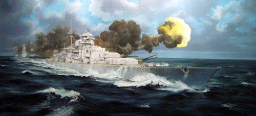 (Trumpeter 1/200 1941 German Bismarck Battleship)