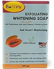 Skin Lightening Brightening Soap with Glutathione Kojic Acid Papaya Vitamins Anti Acne Anti Aging Face Moisturizer 200 g to lighten blemishes dark spots Prevent Pimples and remove blackheads