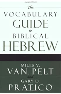 A biblical hebrew reference grammar second edition biblical the vocabulary guide to biblical hebrew fandeluxe Gallery