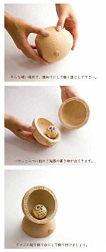 MEIZENGAMA Pottery Happy deliverly from the egg you can put the English message by waraku (Image #2)