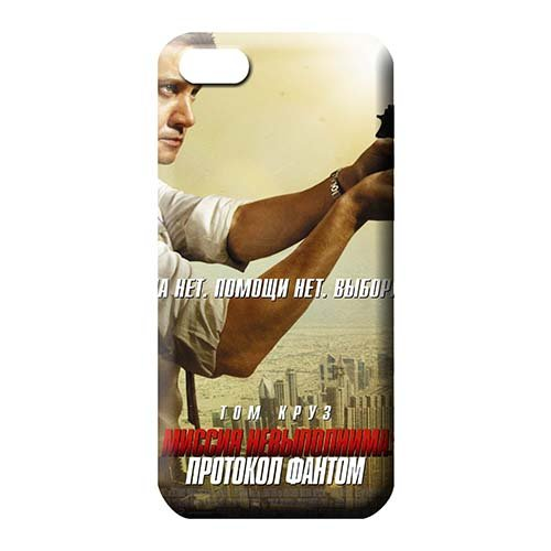 High Grade Compatible Mission Impossible Ghost Protocol Classic shell Cell Phone Skins iPhone 7