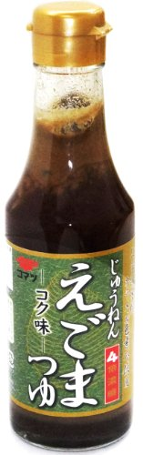 komatsu-soy-sauce-perilla-rainy-season-kokumi-200ml
