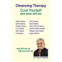 Cleansing Therapy: Cure Yourself