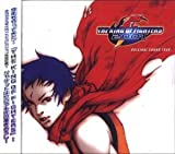 The King of Fighters 2001 Soundtrack
