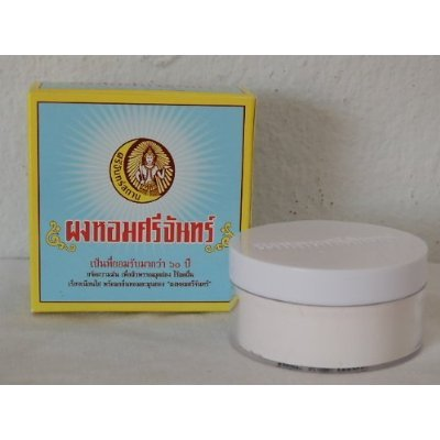 Price comparison product image Thai Herb Extract Srichand All in One Super Whitening Powder Face & Body, Remove Acne, Pimple, Whitening Mask,...