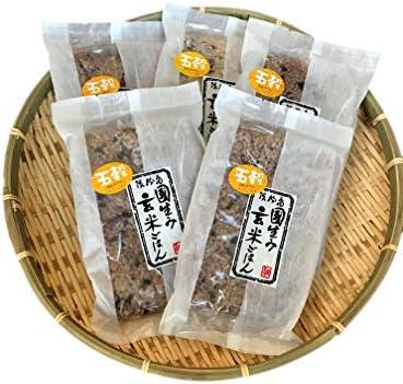 国生み玄米ごはん 五穀 無添加 無菌 長期常温保存 (保存食 備蓄 非常食)【5食パック】
