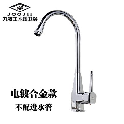 Bijjaladeva Bathroom Sink Vessel Faucet Basin Mixer Tap Kitchen cold water faucet 360-degree redating dish washing basin brushed full copper Stainless Steel Sinks Faucets to redate