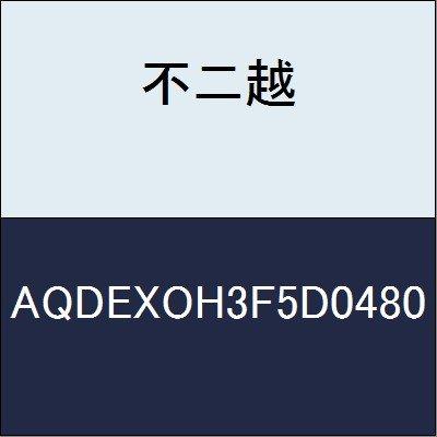 不二越(ナチ) 超硬ドリル AQDEXOH3F5D0480 (アクアドリル EX オイルホール 3フルート 5D) B075MTXN8P