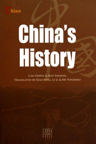 7508513029 - Cao Dawei & Sun Yanjing: China's History - 书