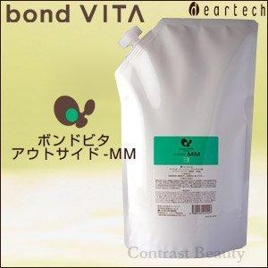 Deer Tech Bondobita out side -MM 1000ml by Deer Tech