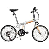 Allen Sports Central Aluminum 7 Speed Folding Bicycle with Suspension, White, 12-Inch/One Size