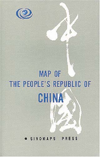 Download Map of the People's Republic of China PDF
