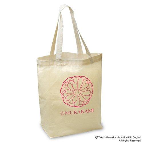 Murakami Bags - 1