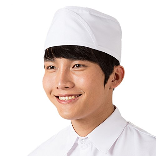Sushi japanese restaurant round white chef hat cook skull cap for men and women (Womens Cook Cap)