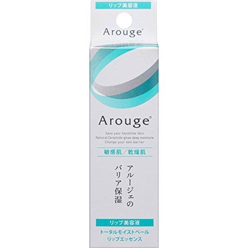 Arouge Total Moist Veil Lip Essence