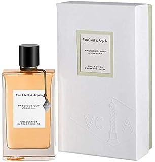 Parfumee Au The Noir By Bvlgari Unisex Perfume Eau De Cologne