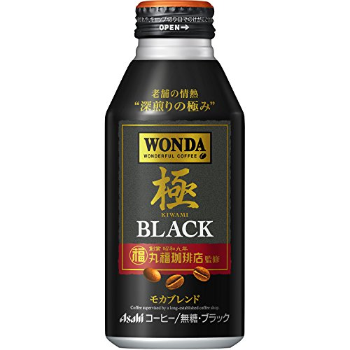 400gX24 this Asahi Wanda very black bottle cans by Wanda